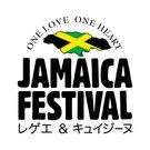 JAMAICA FESTIVAL