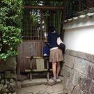 Momoi Ueda