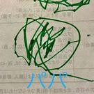 中村 竜志