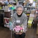 久保田静子(92歳)