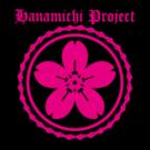 花道プロジェクト