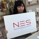 花城 みなみ(NES2017運営代表)