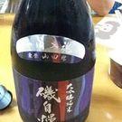 Tetsuya  Oishi