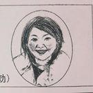 Tanabe Sayako