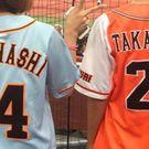 Hiroshi Takagi