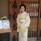 Yumiko Hakone
