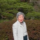 中野愛子  山水園 代表