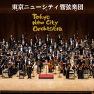 内藤彰(東京ニューシティ管弦楽団)