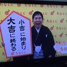 田中 由佳