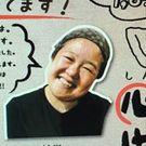 藤村 綾子