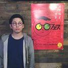 Nagayama Charlie Kyouhei