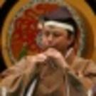 Satoshi Imanaka