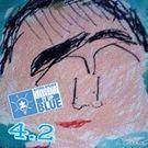Asuka  Kishida