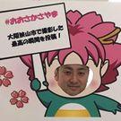 岸田 勇人