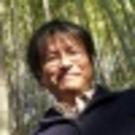 Yoshiro  Tanaka