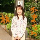 三島 由美子