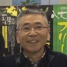 Hiromi Suzuki
