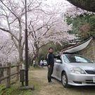 Kohji Kawakami
