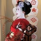 SHIZUKA MILLER