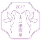 mirai365山口祇園祭プロジェクト
