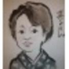 Ishii Hideko