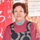 津野 壽美子