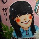 笹田 かがり