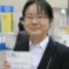 Ayako Shimada