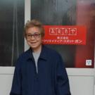 吉雄 加世子(株式会社クリエイティブスポット ボン)