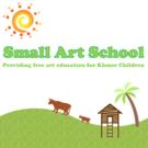 小さな美術スクール(カンボジア、シェムリアップ)