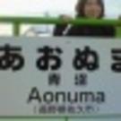 Aonuma  Kana