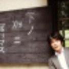 Tomomi Sugiura