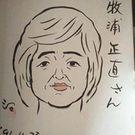 Masanao Makiura