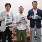 摩耶観光ホテル保存プロジェクト(松原・前畑・三宮)