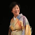伊藤ひろ美(演出家名安井ひろみ 劇作家名森本朱丹)