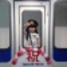 Hiromi Wayama