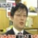 Mondo Watanabe