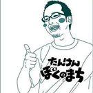 小野田 隆太朗