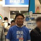 仲田 健二
