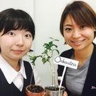 Ocharitea 伊東希&坂東茉央