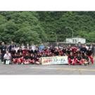 水戸桜ノ牧高校常北校×常磐大学砂金ゼミ×城里町役場