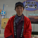 佐藤 吉彦(協同組合霊商スタンプ会)