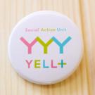 YELL+(エール)