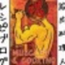 Kazuo Fujiyoshi