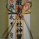 Mamoru Nagai