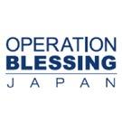 国際NGOオペレーション・ブレッシング・ジャパン