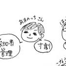 Hirofumi  Amano