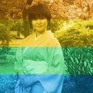 長谷 智子