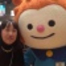 Mikino  Itsubo