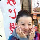 Mai Shinohara